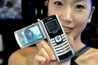 Samsung's satellite TV cellphone on show at Telecom Asia in Busan, South Korea, in September 2004.