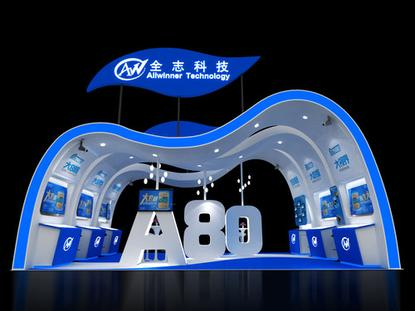 Allwinner booth at HKFair advertising the A80 mobile chip