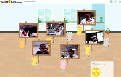 NTT Communications launched its SkyWay website, a virtual chatroom where users can have audio, video or text exchanges through WebRTC connections on Chrome and Opera.