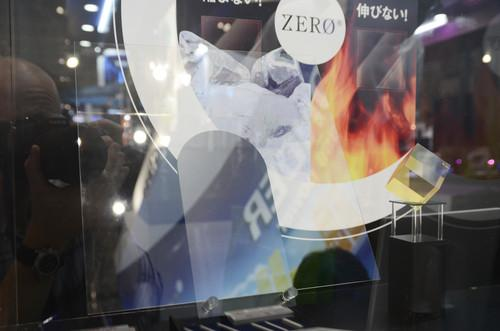 A sheet of Nippon Electric Glass' Zero glass, on show at Ceatec 2013 in Japan on October 2, 2013