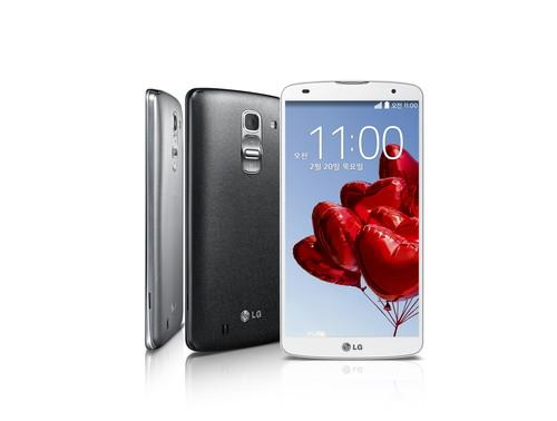 The G Pro 2 from LG Electronics comes in three colors, 'Titan', white and silver.