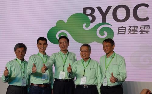 Acer executives promote the company's new BYOC strategy. Acer CEO Jason Chen is on far left. Acer Chairman Stan Shih is second to the left.
