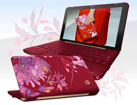 The HP Mini 1000 netbook Vivienne Tam edition