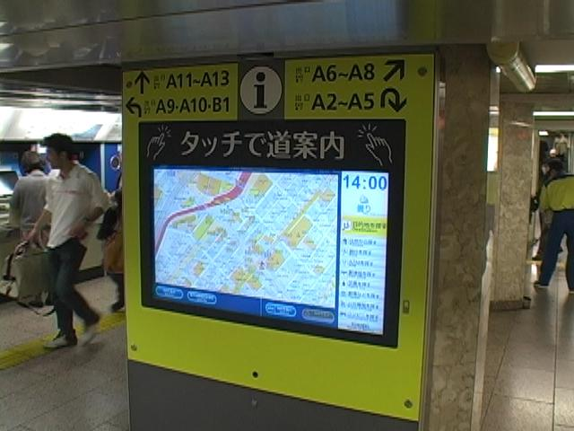 Interactive map board on trial at Tokyo's Ginza subway station on April 20, 2009