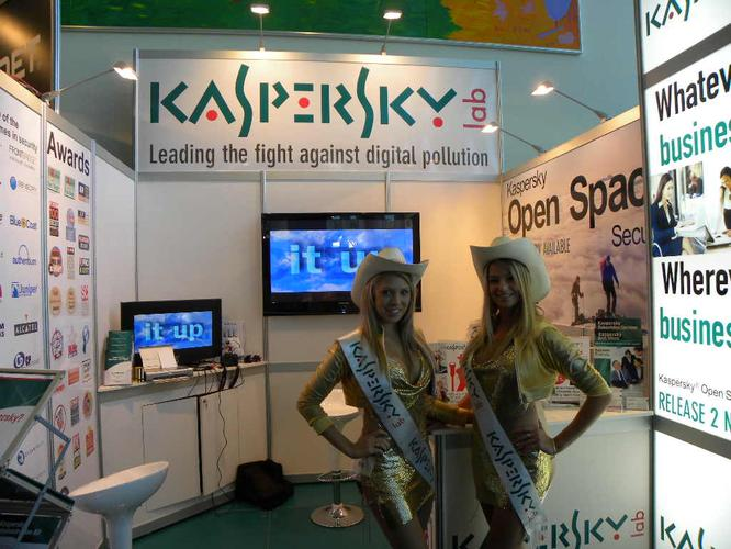 The Kaspersky Meter Maids after a Wardrobe change.