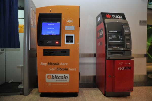 Cavirtex's new bitcoin ATM, or BTM, inside Gateways Newstands in the Talbot  Centre on