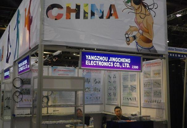 In Pictures: CTIA 2010: Wireless show highlights