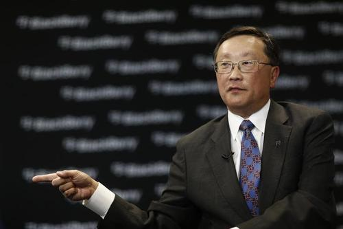 BlackBerry to buy Cylance for $1.4B