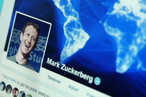 Facebook blames 'server configuration' change for outage