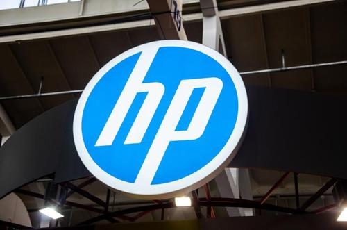 Activist stakeholder pushes for HP merger with Xerox